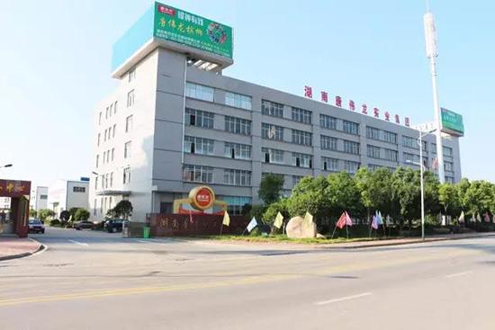 唐伟龙实业集团