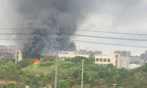 小龙王槟榔厂起火
