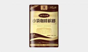 湘潭老铺咖啡槟榔